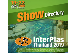June.19-22, 2019 Thailand InterPlas